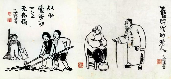 中国嘉德春拍:丰子恺笔下的新生活