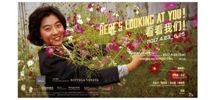 SCoP新展预告 | 《看看我们!》:自拍前的中国肖像摄影时代