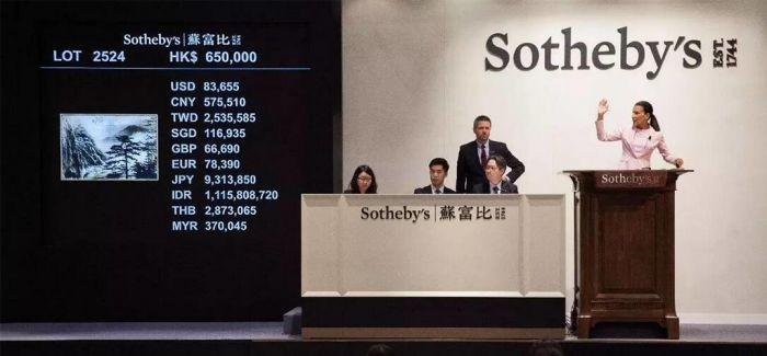 亚洲现当代艺术天价再现 香港春拍市场乍暖还寒?