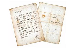 中国嘉德春拍:意大利文艺复兴晚期诗人塔索亲笔诗稿