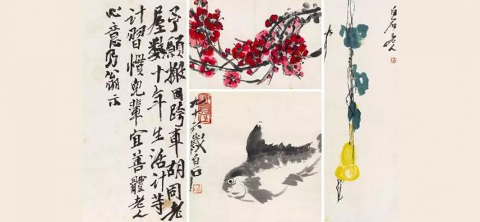 中国嘉德拍卖:齐白石晚年精品四帧