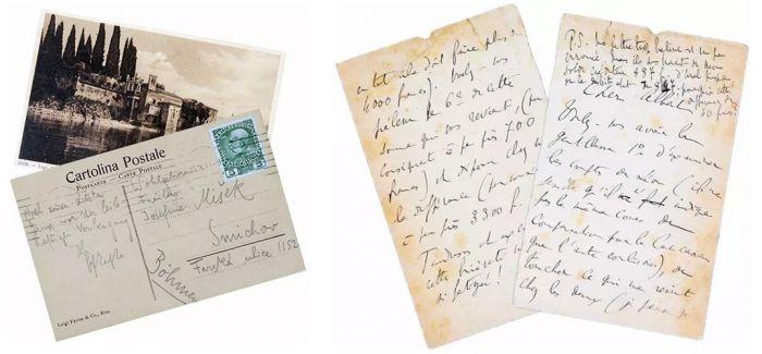 中国嘉德春拍:现代主义文学三巨匠明信片及信函