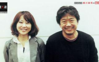 《永远的托词》:西川美和的自我剖白