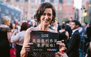 2017年奥利弗奖揭晓 首次面向中国观众播出