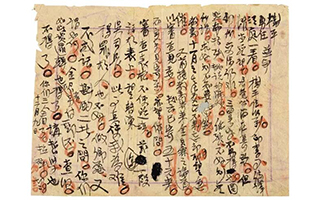 中国嘉德拍卖:15通未见著录的熊十力信札首次面世
