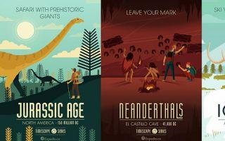 搭上时光机回到侏罗纪时代 时空之旅冒险启程!