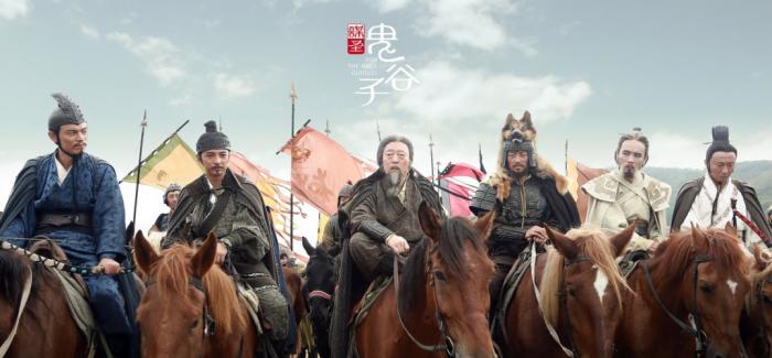 """《谋圣鬼谷子》:一部""""叛逆""""的历史谋略情节剧"""