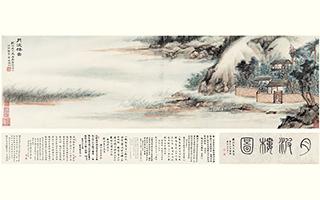中国嘉德春拍:吴湖帆精写《月波楼图卷》