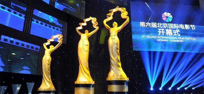 第七届北京国际电影节开幕:电影盛宴