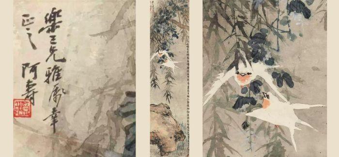 中国嘉德春拍:潘天寿致诸乐三《双燕》