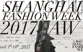 三个关键词 带你回顾刚刚落幕的上海时装周