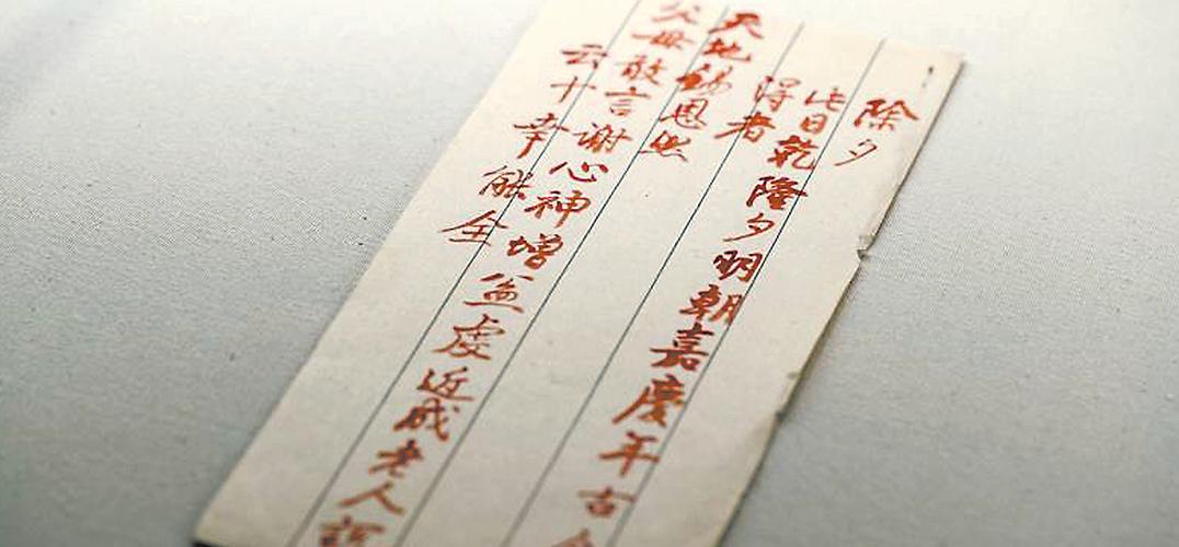 """故宫""""大隐于朝""""的宝贝故事多 乾隆写诗如写日记"""