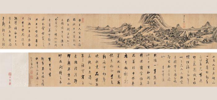 中国嘉德春拍:石渠重宝