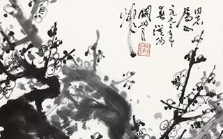 北京保利拍卖:思齐斋藏晚清民国书画专场