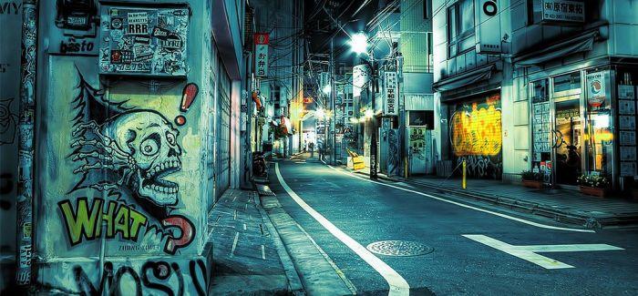 东京文艺散步