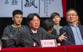 田沁鑫导演携手奥运会主视觉团队上海复排《狂飙》