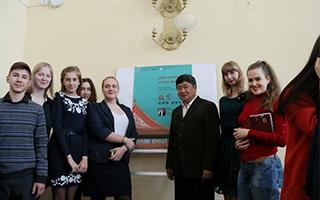 """故宫博物院院长为基辅大学师生讲述""""故宫的世界"""""""