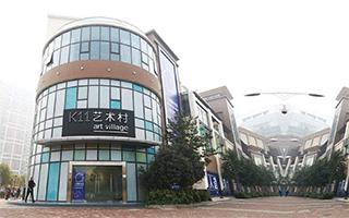 告别常青花园 K11在武汉还有多少要实现的梦想?