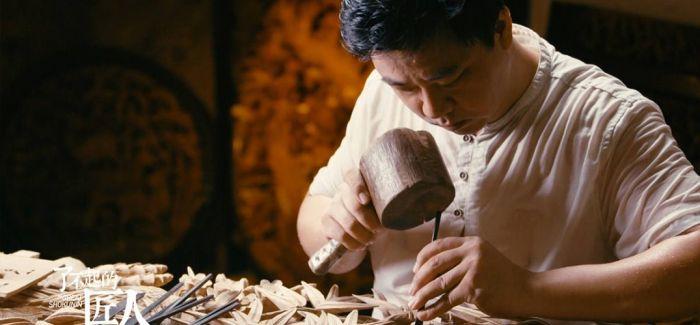中国纪录片现季播化品牌化特征