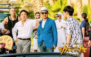 本土的全球性:中国电影的新路向