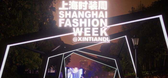 上海这座城市 正在争做亚洲时尚的霸主