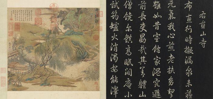 行箧随行——乾隆南巡行李箱中的书画