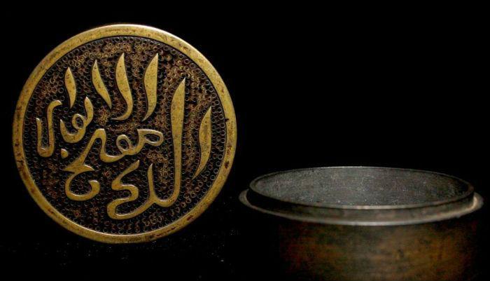明正德铜阿拉伯文香盒