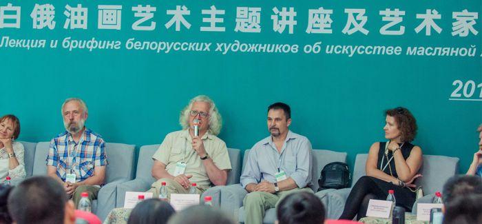 中国美术馆入藏白俄艺术家油画