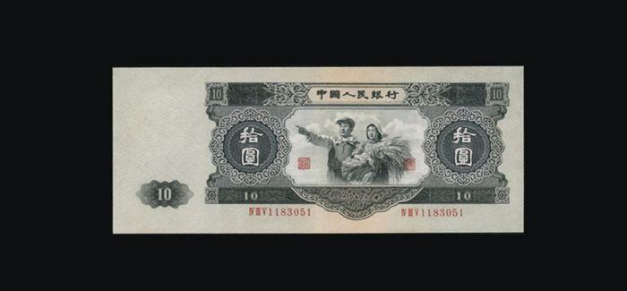 """珍贵的钞王""""大黑十"""""""