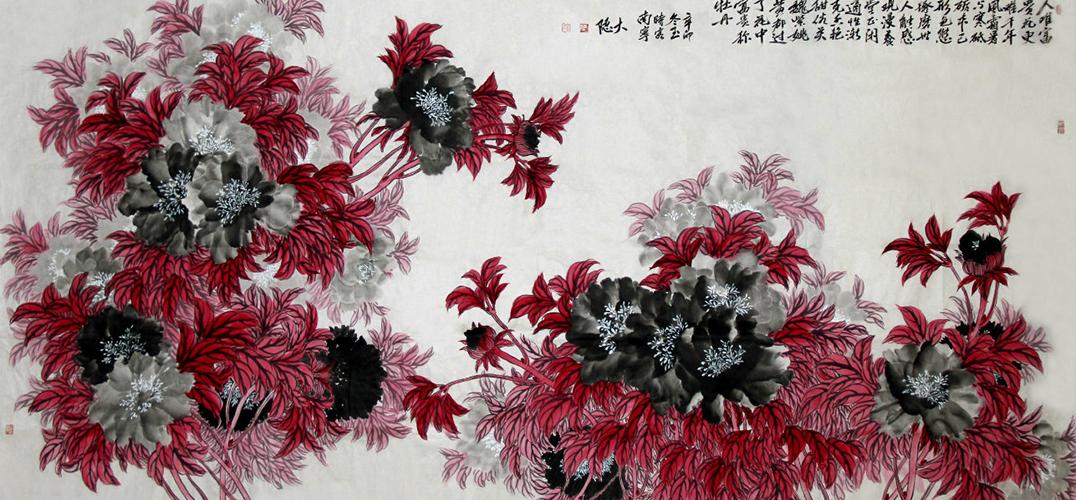 松间明月:陕西辋川画院首展