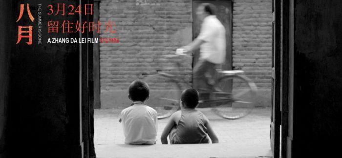 导演新人如何成为中国电影的中坚力量