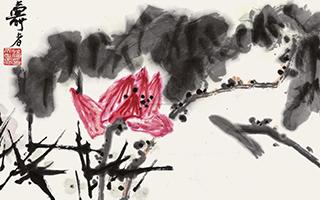 纪念潘天寿诞辰120周年座谈会举行