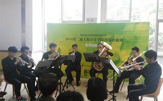 """上海音乐学院""""开放周""""邀市民进校体验专业音乐教育"""