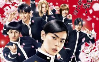 《昼颜》《帝一之国》《生在幼子》将亮相上影节日本电影周