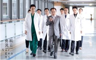 《外科风云》饰医生 靳东:我只愿用作品来说话