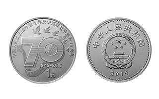 军事和科技题材纪念币或为收藏市场添活力