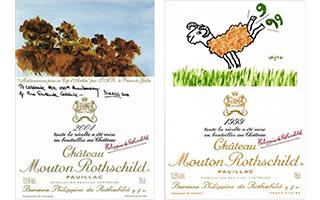 法国木桐酒庄酒标亮相春拍 含毕加索作品