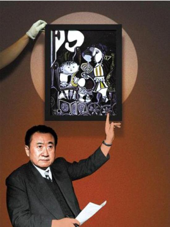 (王健林以1.72亿人民币拍下毕加索名画《两个小孩》)