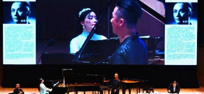 钢琴、昆曲、书法跨界演绎《春江花月夜》