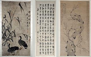 董其昌 扬州八怪游淮安留下的笔墨在上海普陀展出
