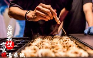 加入一整只章鱼的深夜美味:台中初堂烧颠覆你对章鱼烧的想象