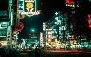 老照片:1960年的香港不夜城