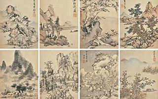 中国嘉德春拍:蓝瑛及其弟子山水册