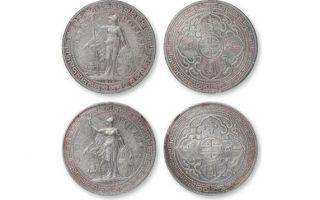 """藏着中国现代历史的""""古钱币"""""""