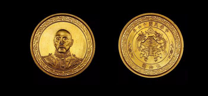"""西泠春拍:""""民国币王""""张作霖中华民国十六年金币"""