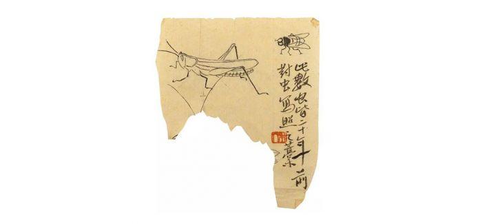 嘉德香港春拍:齐白石自存写生传稿