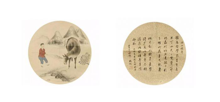 香港春拍:精卫家族珍藏书画文物将首次面世