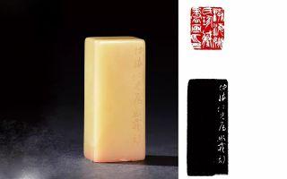 一篇文读懂两百年中国近代篆刻史