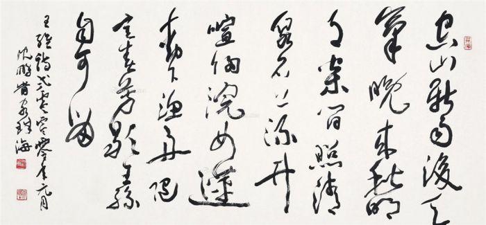 沈鹏书法的篇章表达及其审美意义