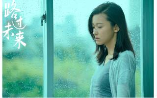 《路过未来》戛纳首映杨子姗瘦身素颜出镜